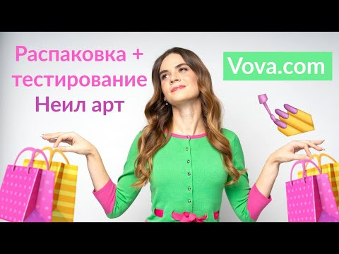 Материалы Для Дизайна Ногтей - Обзор | Фольга для ногтей, зеркальная втирка, шелк и др.