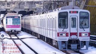【全区間走行音】東武30000系 急行 押上→中央林間