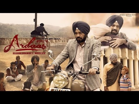 Biggest Punjabi Movie of 2016 !! Gippy Grewal || Gurpreet Ghuggi - ARDAAS - New Punjabi Film