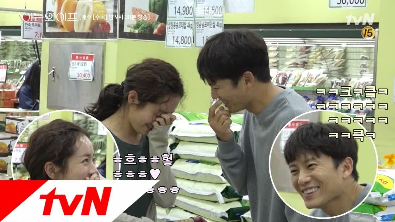 ドラマ 韓国 感想 ワイフ てる 知っ 韓国版『知ってるワイフ』感想 夫婦関係が再生する過程が面白いし癒やされる 幸せドラマに首ったけ