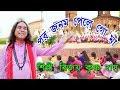 Paro Janam Pele Go Ma   Bijoy Krishna Das   New Baul Video Song 2020   Baul 2020 Video Song   Baul