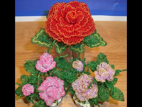 Роза из бисера с резными лепестками. Кустик розочек. Часть 1/5 . // Rose Bead carved petals.