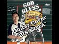 Cover Gitar God Bless Bis Kota