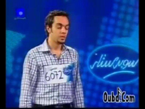 abdulrahman mohammed-first test