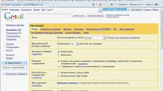 Настройка протокола POP в Gmail (2/6)