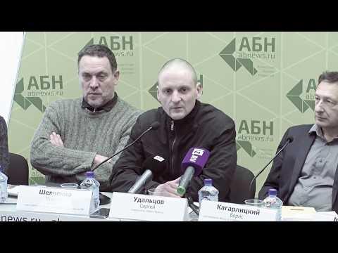 Пресс-конференция «Левый Фронт возобновляет активную деятельность...»