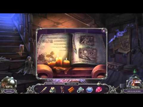 Геймплей игры Охотники за тайнами 13: Воспоминания о Шадоуфилде  [FULL HD 1080p]