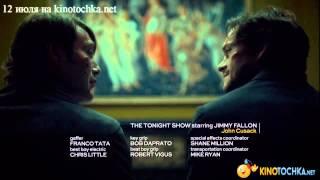 Ганнибал 3 сезон 2 серия [Промо] HD720