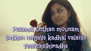 Mounam Sollum Varthaigal Song Lyrics |Lyrics Video