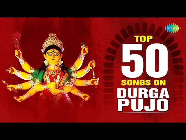 Top 50 Songs On  Durga Pujo   দুর্গা পুজোর গান   Bajlo Tomar Aalor   Jago Durga   Durge Durge