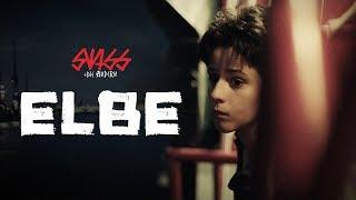 SWISS + DIE ANDERN  - ELBE  (OFFICIAL VIDEO)