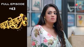 Bahu Begum - 11th September 2019 - बहू बेगम - Full Episode