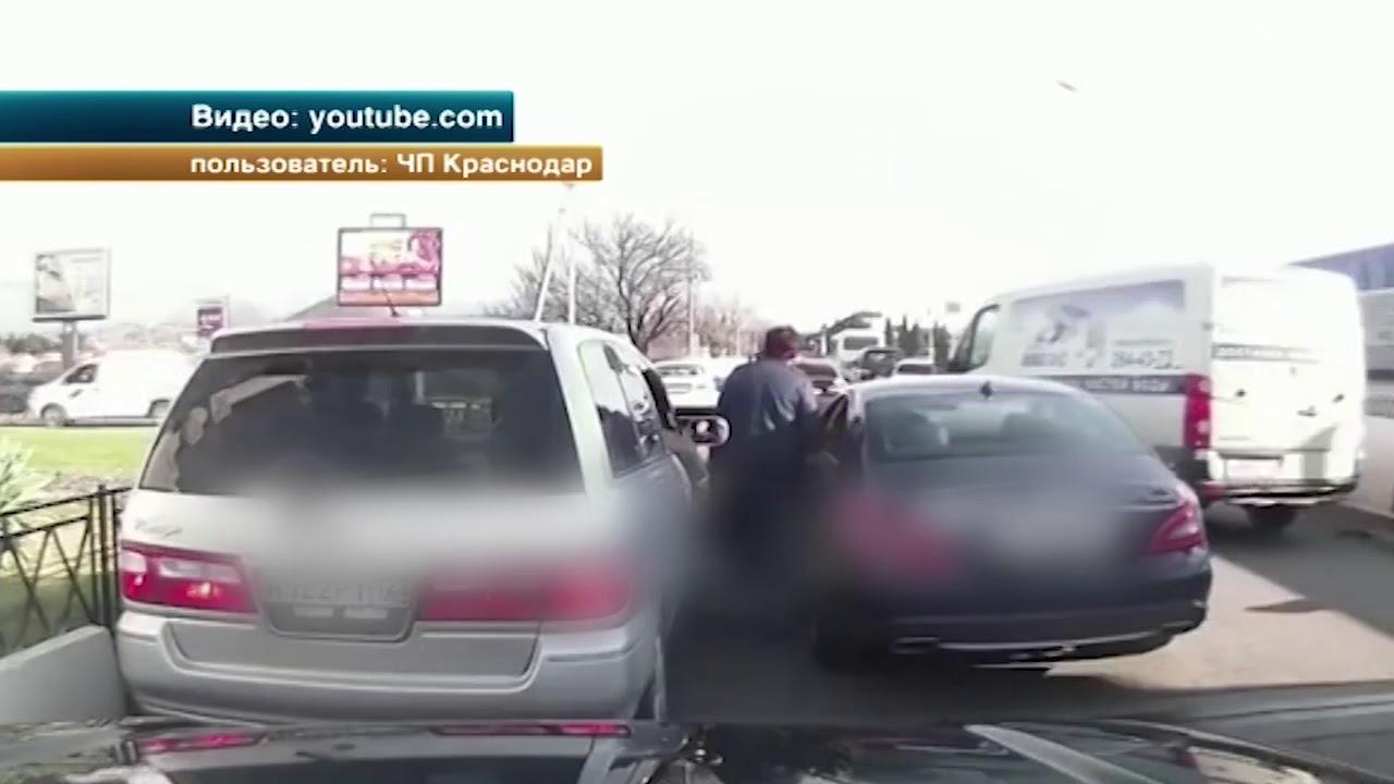 В Сочи образовалась серьезная пробка из-за агрессии беременной автоледи