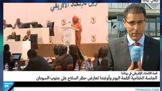 أسباب تأجيل انتخاب رئيس  مفوضية الاتحاد الأفريقي حتى القمة المقبلة