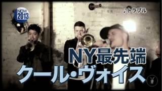 ホセ・ジェイムズ(José James)のブルーノート移籍第1弾アルバム『ノー...