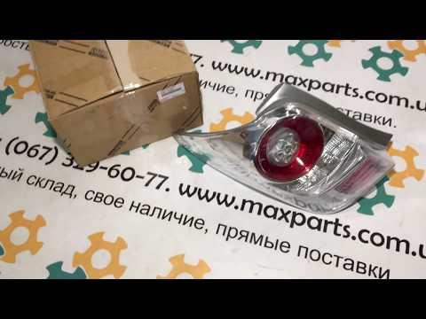 815610F092 81561-0F092 815610F091 81561-0F091 Оригинал фонарь задний левый Toyota Verso