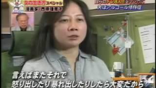 「鴨志田穣」「西原理恵子」 西原理恵子 検索動画 16