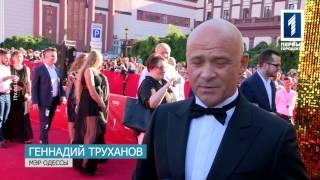В Одессе стартовал 8-й Международный кинофестиваль