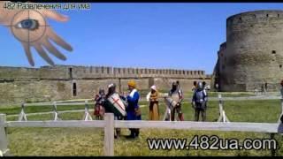 Аккерманская крепость часть 2(, 2012-10-12T23:38:01.000Z)