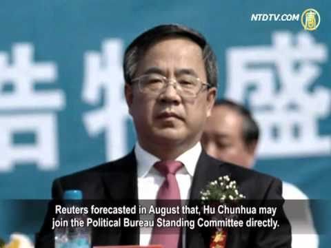 Hu Chunhua to Take Post in Chongqing