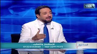 الدكتور | اسباب اورام البروستاتا الخبيثة وعلاجها مع دكتور حسن سيد شاكر