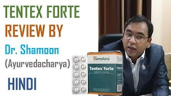 Tentex Forte Review by Dr. Shamoon - Daily Dosage, Usage and Side effects