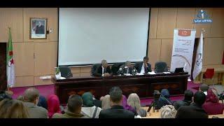 الندوة التقييمية لواقع السمعي البصري بالجزائر
