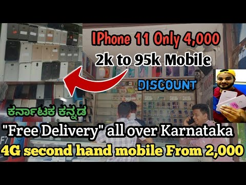 Cheapest second hand mobiles in Bangalore Karnataka   free delivery second hand mobile   2021Belgaum