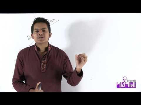 01. Parts of Respiratory System Part 01 | শ্বসনতন্ত্রের অংশগুলো পর্ব ০১ | OnnoRokom Pathshala