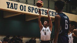 Publication Date: 2020-01-18 | Video Title: [南官學界] 16.12.2019 男甲籃球學界