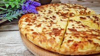 Супер вкусный экспресс рецепт сытного перекуса Ленивая сырная лепешка