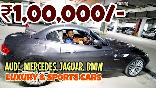 LUXURY AND SPORTS CARS IN CHEAP 🔥 | AUDI, MERCEDES, PORSCHE, JAGUAR | SPEEDY TOYZ