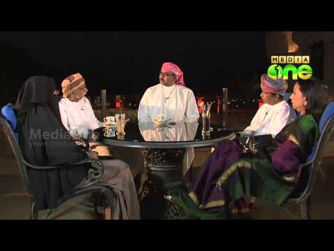 Tea Talk - Interesting relationship between Kerala and Oman (Epi81-1)