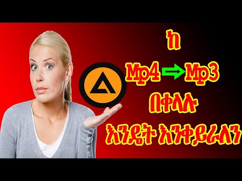 how to convert video from mp4 to mp3 | video converter | aimp | free video converter || 2021