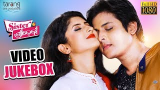 Sister Sridevi Official JukeBox Odia Movie Babushan Sivani Tarang Cine Production