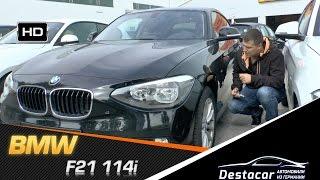 BMW 114i, Автомобили из Германии(Голосование, рубрика: Автослучай из жизни подписчика. https://vk.com/remdenis?w=wall135642005_15562 Тут мы подробно рассказывае..., 2014-09-30T08:50:05.000Z)