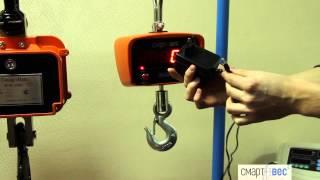 Крановые весы ВЭК-1000 | СмартВес - тензометрические весы(, 2014-06-18T12:43:57.000Z)