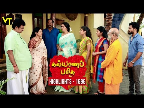 Kalyana Parisu 2 Tamil Serial | Episode 1596 Highlights | Sun TV Serials | Vision Time from YouTube · Duration:  6 minutes 27 seconds