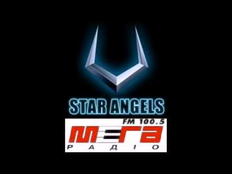 Мега Радио - STAR ANGELS - Jaga-Jaga