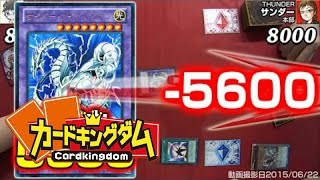 [Yugioh] Lethal Combo! 3 Master of Pendulum Decks Combined 1/2 [Structure Deck] Vol. 36, 2015