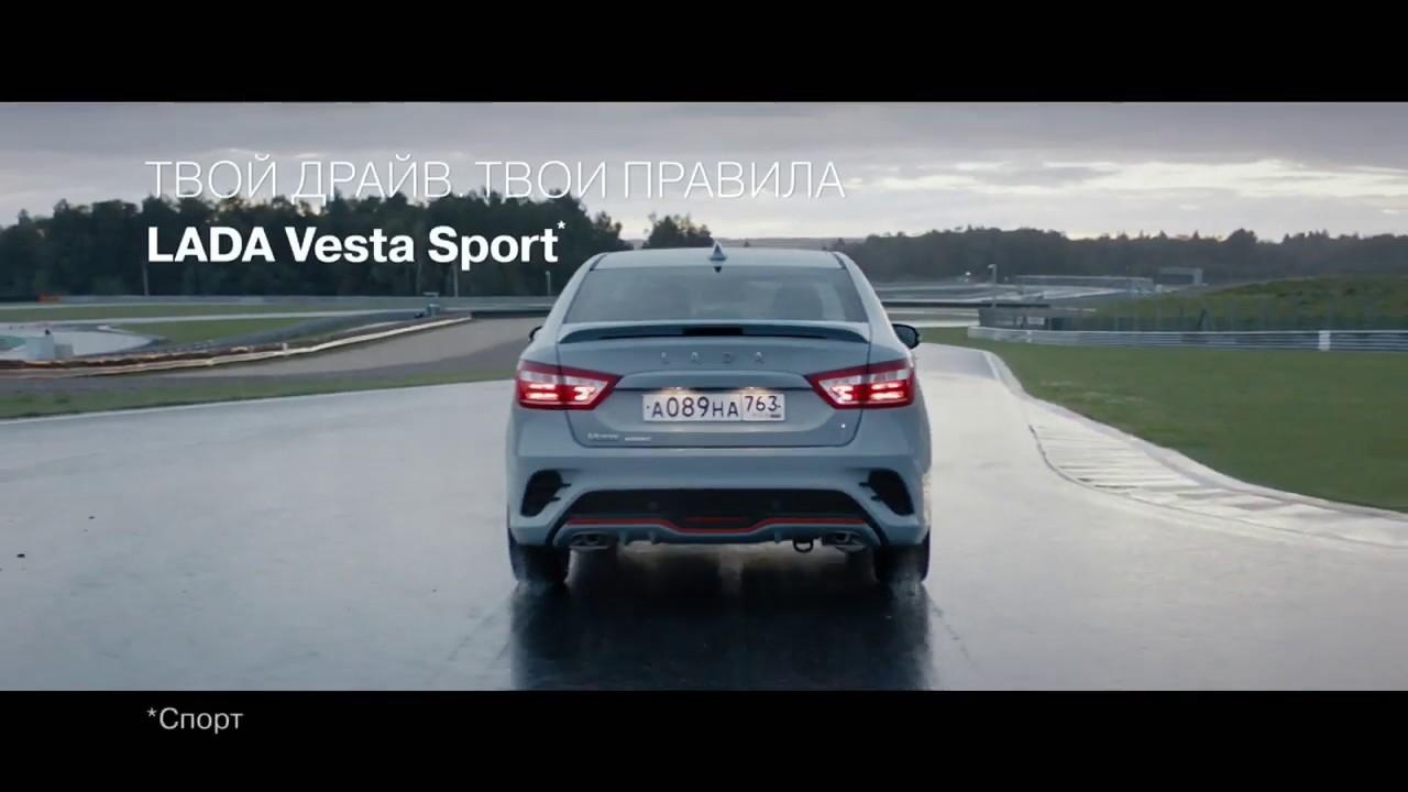 Lada Vesta Sport (2020)