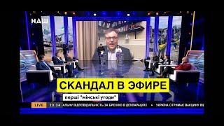 Жесть Канал Мураева включил в эфир представителя боевиков ЛНР Он заявил что Донбасс не Украина
