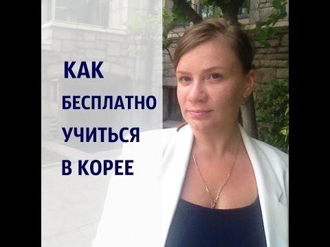 Бесплатное обучение в вузах России для иностранцев: ВШЭ