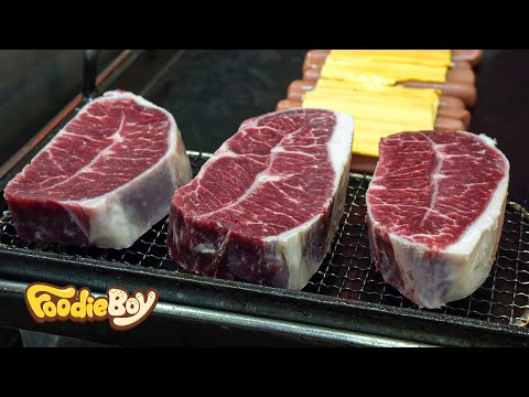 Oyster Blade Steak / Korean Street Food / Keunaegi Night Market, Ulsan Korea