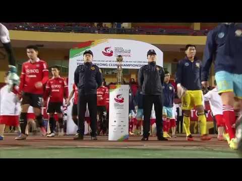 TMCC 2017 Final (1st Leg) Match Highlights - Sanna Khanh Hoa BVN FC vs SCG Muangthong United FC