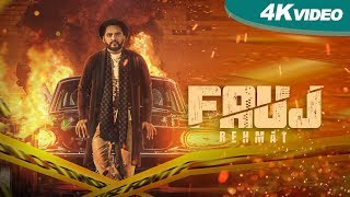 Fauj | Rehmat | New Full Punjabi Songs 2017| Latest Punjabi Song 2017