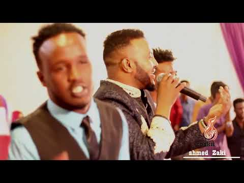AHMED ZAKI NEW SONG GABILAY 2017 HD thumbnail