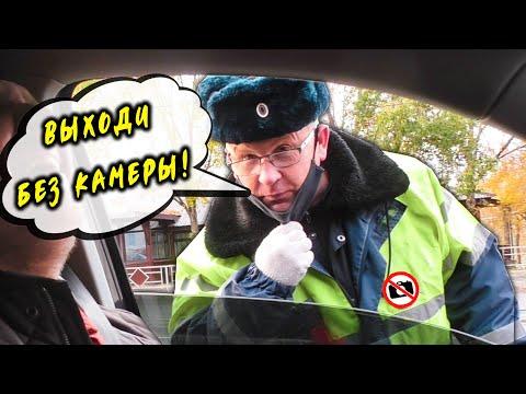 Поймали на мигалках / Местный решала / Предложил выйти без камер