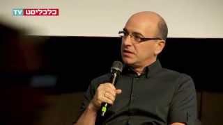 ועידת מובייל 2015 - מאיר אורבך בשיחה עם ניסים טפירו