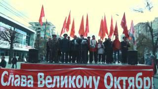 7 ноября - Годовщина Великой Октябрьской соц. революции. Шествие КПРФ - Краснодар, 2016г.